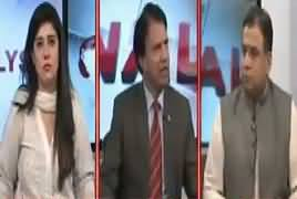 Analysis With Asif (Changes in Jail Manual?) – 26th July 2019
