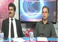 Analysis With Asif (Discussion on Current Issues) – 22nd July 2016