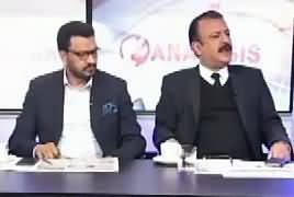 Analysis With Asif (Discussion on Current Issues) – 24th February 2017