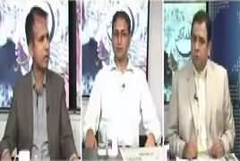 Analysis With Asif (Election Cell 2018) – 29th June 2018