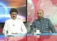 Analysis With Asif (Farooq Sattar Press Conference) – 17th September 2016