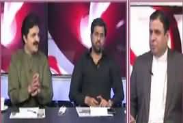 Analysis With Asif (GT Road Rally) – 10th August 2017