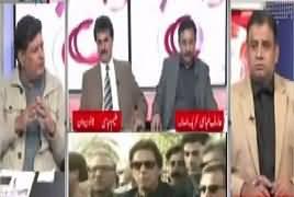 Analysis With Asif (Imran Khan Ko Clean Chit Mil Gai) – 15th December 2017