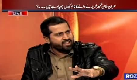 Analysis With Asif (Is Imran Khan Simple or Clever?) – 4th March 2015