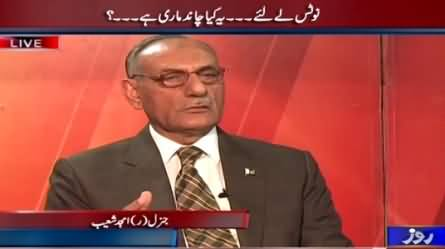 Analysis With Asif (Is Pakistan Going to Become Iraq & Libya?) – 17th March 2015
