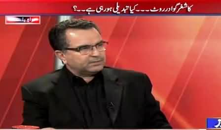 Analysis With Asif (Kashghar Gawadar Root Being Changed?) - 4th February 2015