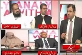 Analysis With Asif (Kashmir Mein Bharat Ka Zulm) – 27th April 2017