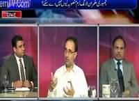 Analysis With Asif (Lahore Kis Ka Hoga) – 3rd October 2015