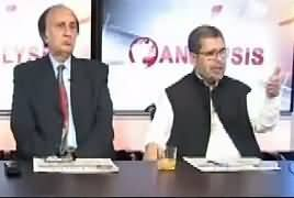 Analysis With Asif (Mardan University Mein Afsoosnak Waqia) – 14th April 2017