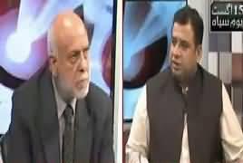 Analysis With Asif (Masla e Kashmir Ulajh Gaya) – 15th August 2019