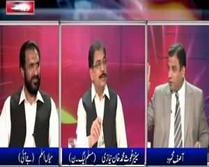Analysis With Asif (Mukti Bahini, Modi Ka Aitraf) – 15th June 2015