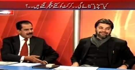 Analysis With Asif (Najam Sethi Ne Cricket Ko Kitne Puncture Lagaye) – 23rd February 2015