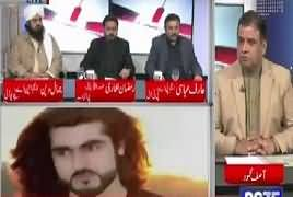 Analysis With Asif (Naqeeb Mehsud Ka Qatal) – 19th January 2018