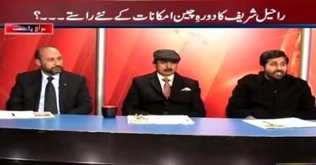 Analysis With Asif (Obama Ka Daura e Bharat) - 26th January 2015
