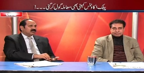 Analysis With Asif (OGDCL Ne Corruption Ka Record Qaym Kar Diya) - 10th February 2015