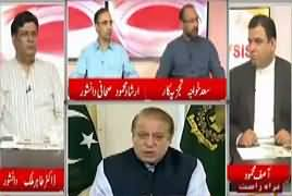Analysis With Asif (Our Politics & Moral Values) – 25th May 2017