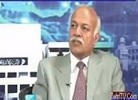Analysis With Asif (Pak China Corridor Khatre Mein) – 1st April 2016