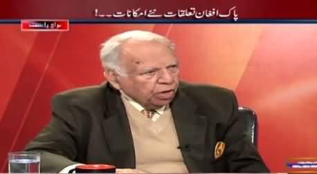 Analysis With Asif (Pakistan Aur Afghanistan Ke Tauluqaat) - 27th January 2015