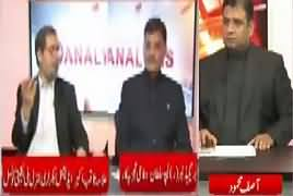 Analysis With Asif (Pakistan Is Not Isolated) – 23rd March 2017