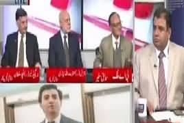 Analysis With Asif (Pakistan Ki Safarat Kari Ka Mayar) – 16th March 2018