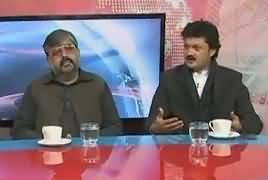 Analysis With Asif (Panama Case, Bachi Par Tashadud) – 6th January 2017
