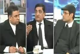 Analysis With Asif (Panama Case Hearing) – 12th January 2017