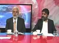 Analysis With Asif (Panama Case Ka Kia Hoga) – 9th December 2016