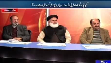 Analysis With Asif (Parliament Ki Zimmedarian) - 22nd January 2015