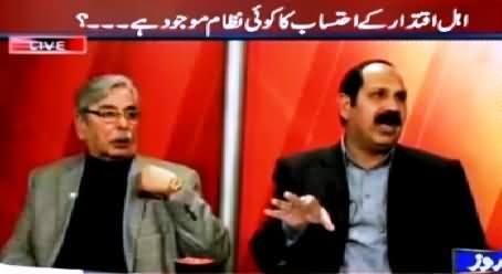 Analysis With Asif (Peshawar Ke Baad Saniha Shikarpur) - 2nd February 2015