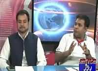 Analysis With Asif (Powerless Local Bodies Members) – 11th September 2016