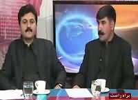 Analysis With Asif (PPP And PTI United) – 15th December 2016