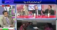 Analysis With Asif (PTI Position in LB Elections) – 19th November 2015