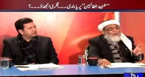 Analysis With Asif (Qaumi Action Plan Ko Taiz Kya Jaye - PM) - 28th January 2015