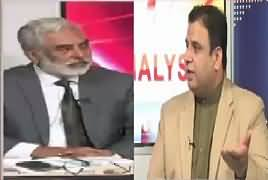 Analysis With Asif (Reference In NAB) – 4th August 2017