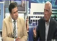 Analysis With Asif (Roedad Khan Exclusive Interview) – 31st March 2016