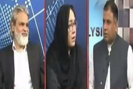 Analysis With Asif (Royat e Hilal Committee Issue) – 23rd May 2019