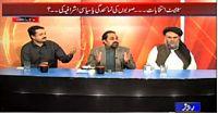 Analysis With Asif (Senate Elections: Aik Aur Masla) – 26th February 2015