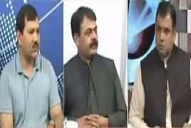 Analysis With Asif (Tax Amnesty Scheme) – 16th May 2019