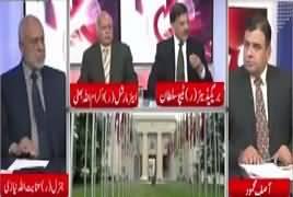 Analysis With Asif (Trump Ka Faisla Aur Islami Dunya) – 7th December 2017