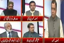 Analysis With Asif (What Happened To KPK Ehtasab Commission) – 31st August 2018