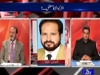 Analysis With Asif (What is the Future of MQM?) – 18th March 2015