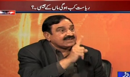 Analysis With Asif (When State Will Protect Its Citizens?) – 2nd March 2015