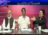 Analysis With Asif (Where is Good Governance?) – 19th September 2015
