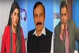 Analysis With Asif (Who Will Resolve Public Issues) – 4th January 2019