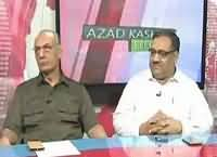 Analysis With Asif (Who Will Rule Azad Kashmir) – 21st July 2016