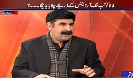 Analysis With Asif (Why There is No Writ in FATA?) – 9th March 2015