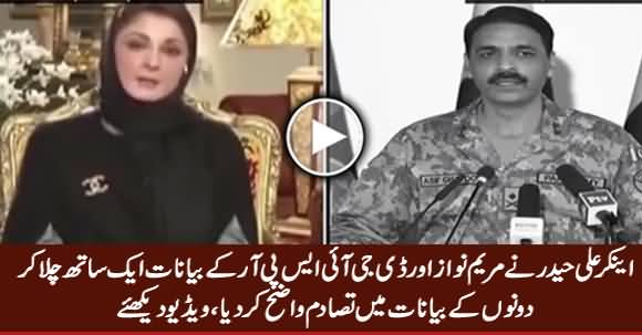 Anchor Ali Haider Plays Clips of Maryam Nawaz And DG ISPR & Shows The Difference