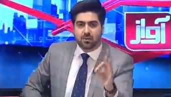 Anchor Ali Haider Shows How Politicians Looted Pakistan Like Robbers