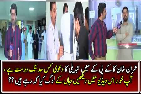 Anchor and people praising KPK government