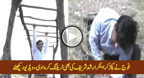 Anchor Arshad Sharif Doing Military Training During His Program, Exclusive Video